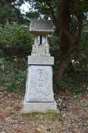 20190216鴨大神御子神主玉神社1821