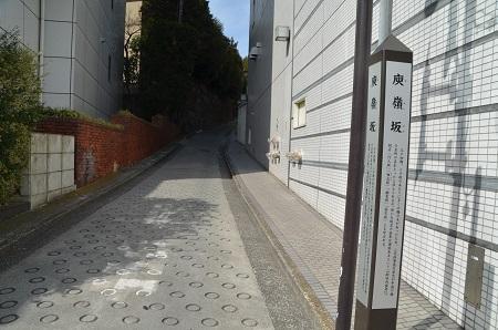 20190222神楽坂若宮八幡01