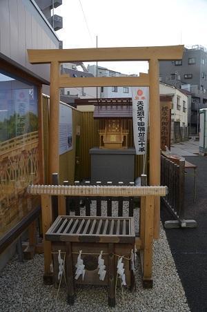 20190222小石川大神宮06