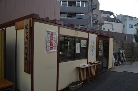 20190222小石川大神宮09