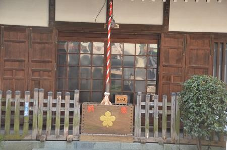 20190222小石川諏訪神社08