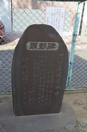 20190222小石川諏訪神社18