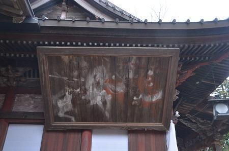 20190226 一ノ矢八坂神社21