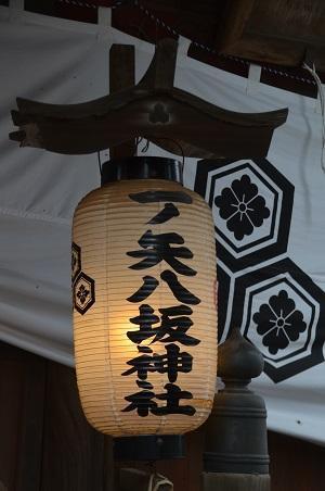 20190226 一ノ矢八坂神社20