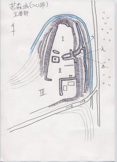 若森城縄張り図