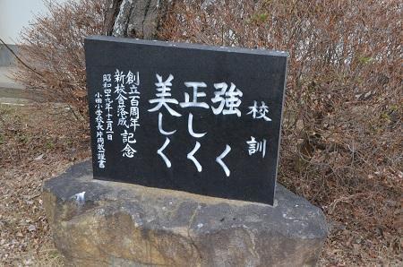 20190226小田小学校18