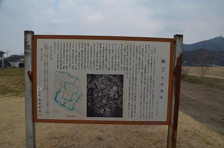 20190226小田城址22