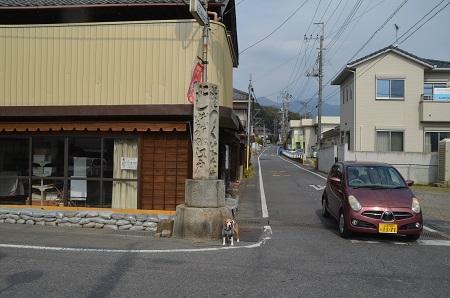 20190226日本の道百選 つくば道01