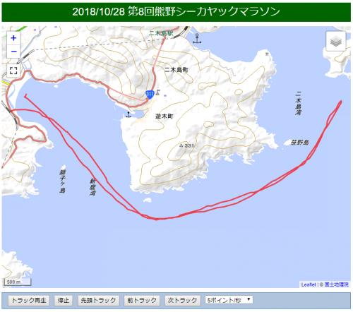 20181028_第8回熊野シーカヤックマラソン_map