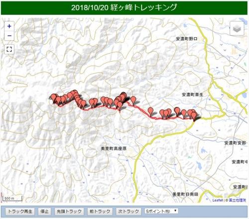 20181020_経ヶ峰トレッキング_map