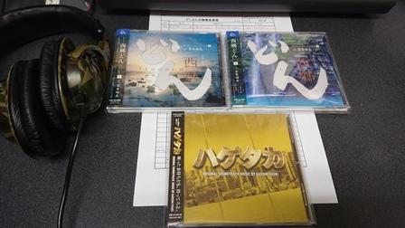 20181103銀幕音楽堂