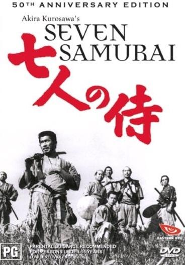 sevensamuraiiiiiiii.jpg