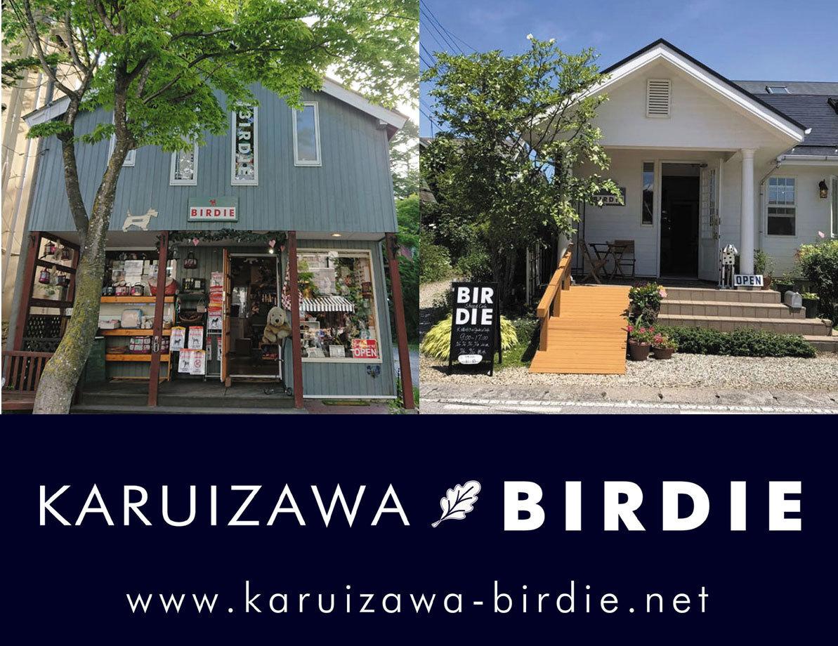 karuizawabirdie2018summer