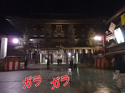 4_川崎大師1