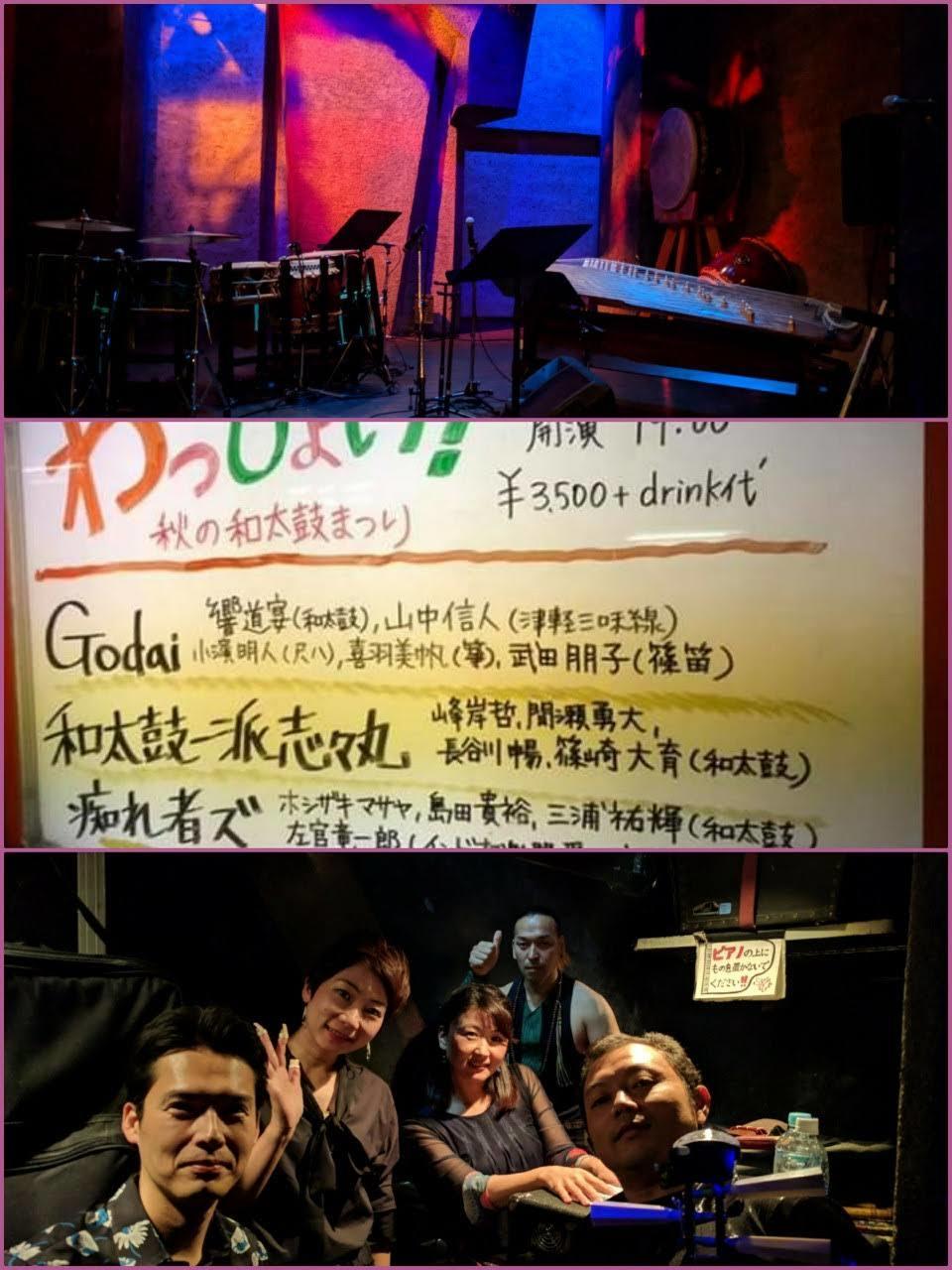 18-11-03-23-20-12-227_deco-960x1280.jpg