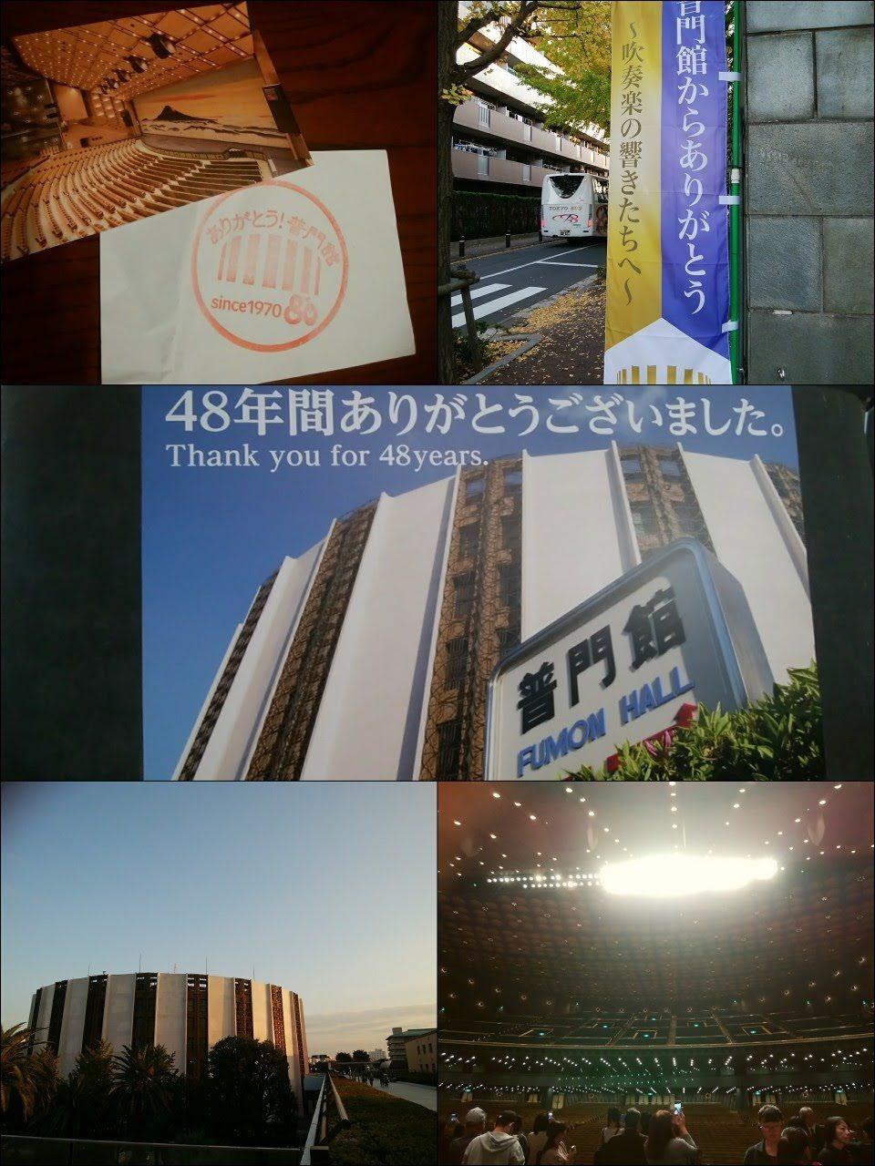 18-11-13-14-36-08-796_deco-960x1280.jpg