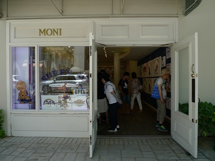 MONI1.jpg