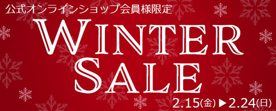 2019winter_memberssale.jpg