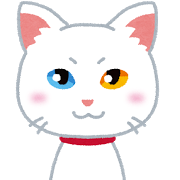 ネコ(カラー目