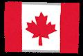 カナダ(国旗