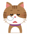 猫(眠い~