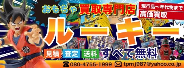 newkoukoku122102.jpg