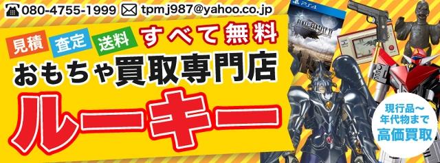 newkoukoku122103.jpg