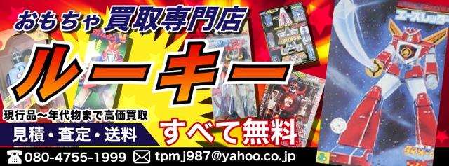 newkoukoku122107.jpg