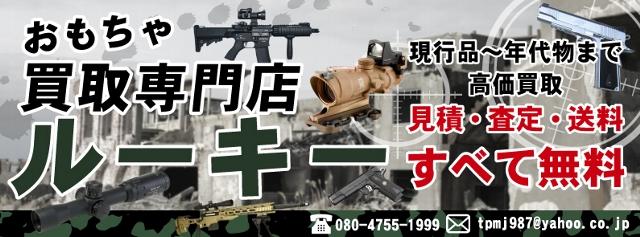 newkoukoku122109.jpg