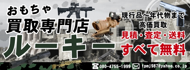 newkoukoku2018039.jpg
