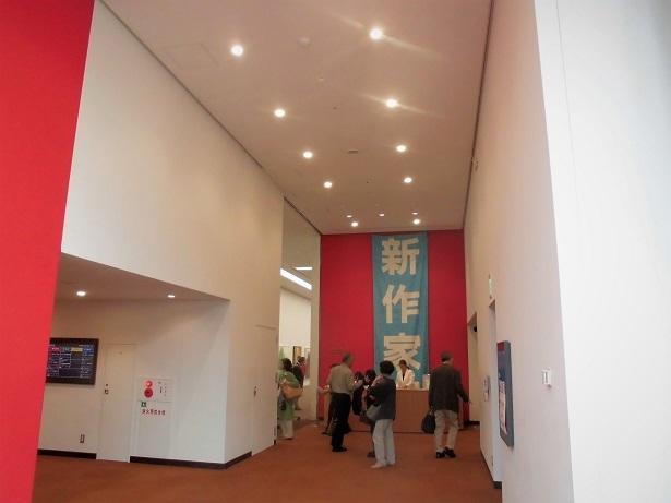 18.10.18 新作家展・国立博物館 (48)