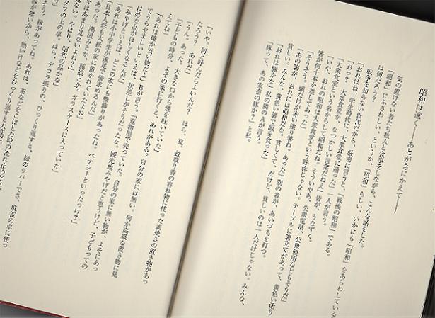 ③スキャン_20181023 (4)