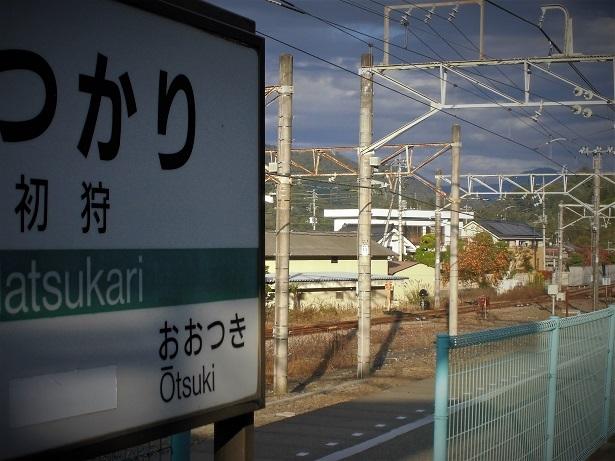 18.10.24 鶴ヶ鳥屋山ハイク (70)
