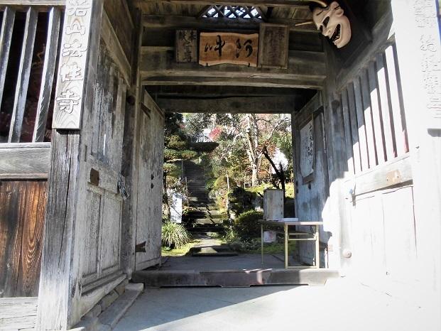 18.11.17 般若山と釜の沢五峰 (2)