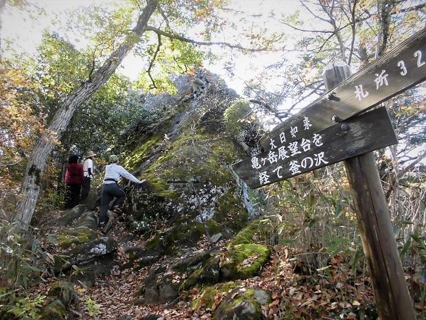 18.11.17 般若山と釜の沢五峰 (39)
