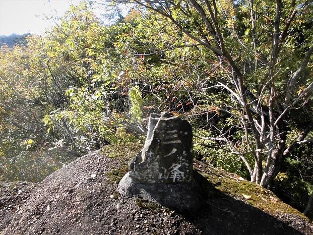 18.11.17 般若山と釜の沢五峰 (105)