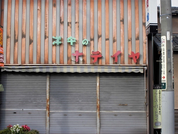 18.10.4 日和田岩トレ (43)