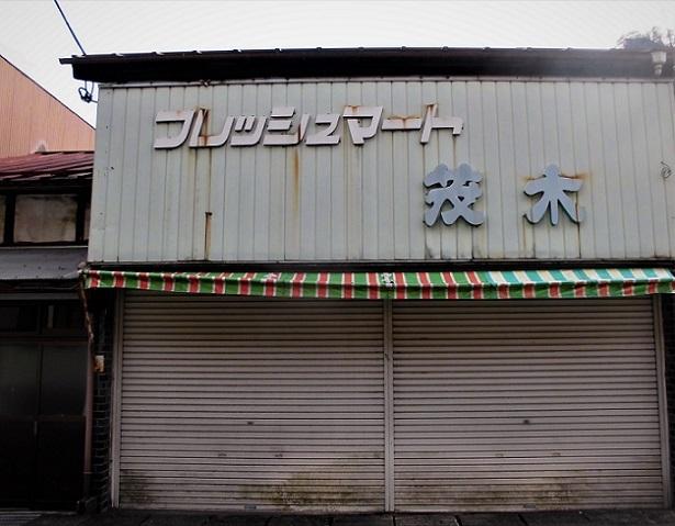 18.11.21 ハイク熊ノ平~めがね橋 (160)