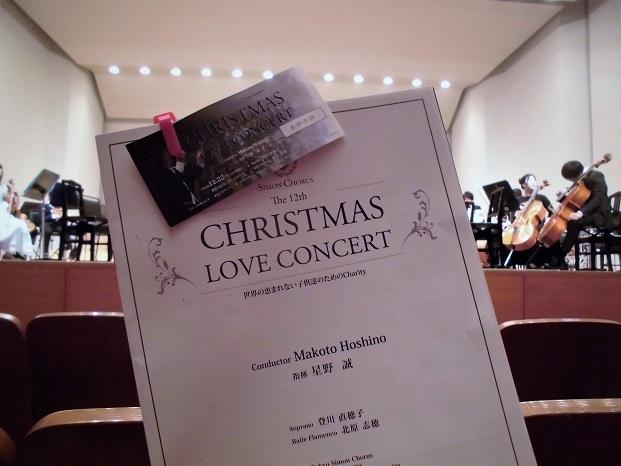 18.12.22 登川コンサート&歌舞伎町とゴールデン街  (177)