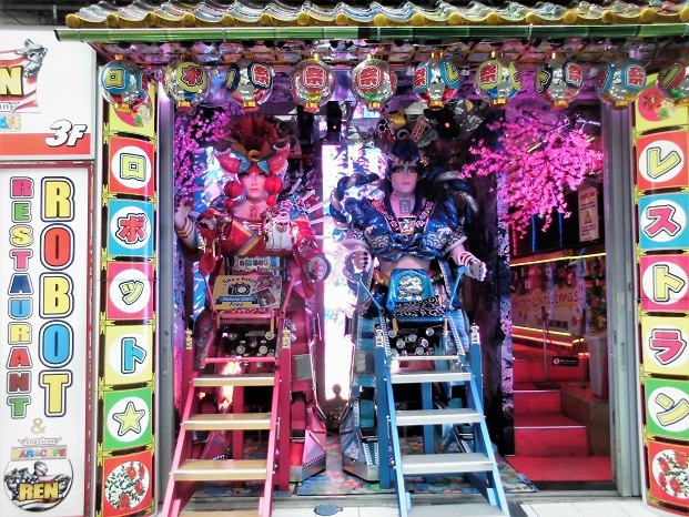 18.12.22 登川コンサート&歌舞伎町とゴールデン街  (53)