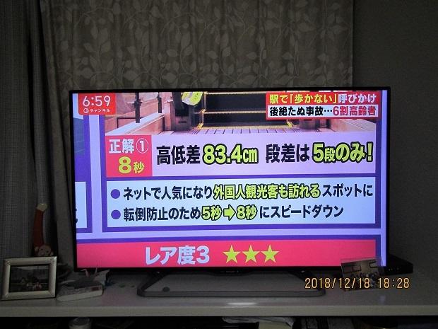 18.12.17-18 釜ケ沢5峰 ハイク濱田リーダー (79)