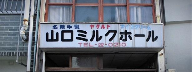 18.12.25 高川山ハイク (77)