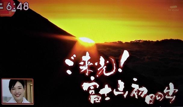 19.1.1 初詣秋葉神社  (9)