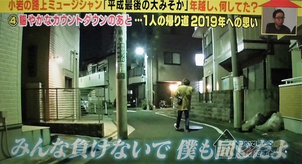 19.1.2 TV家ついて行って・・・、ひまわりの郷 (18)