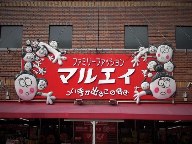 18.10.4 日和田岩トレ (47)