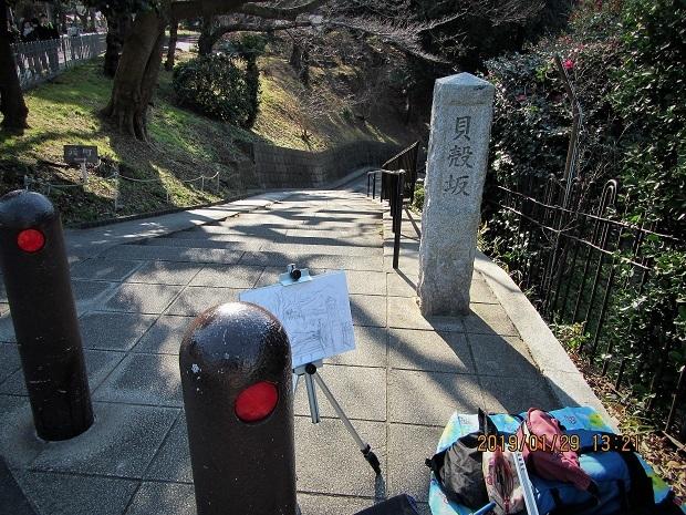 2 19.1.29 海の見える丘公園、外人墓地、元町・・・・横浜スケッチハイク (132)