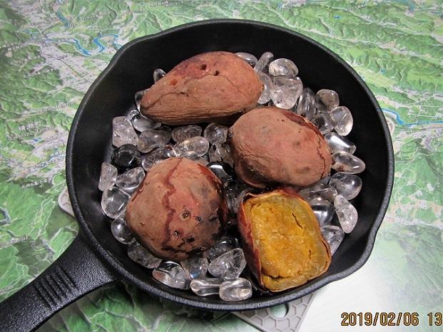 19.2.6 水晶で焼いた焼き芋 (17)