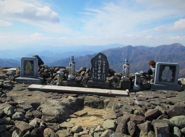 19.2.22 塔ノ岳  (37)