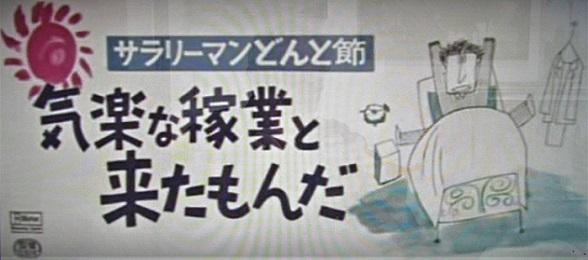 19.2.23 絵・訂正の外人墓地 、TV伴純   (12)