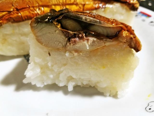 焼きさば寿司3